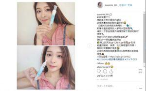 eyekirara-instagram